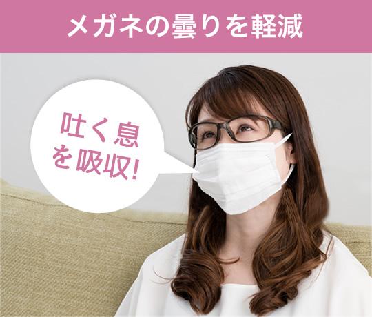 使い捨てマスクに今治タオル銅繊維インナーマスクを挟んで、メガネの曇りを軽減。