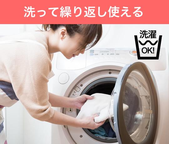 今治タオル銅繊維インナーマスクは洗って繰り返し使えていつも清潔!