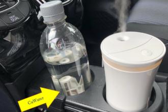 マイカー車内の感染防止に銅繊維CuWater&小型加湿器