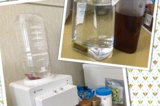 宅配の水代が、毎月1万円以上の節約に^^