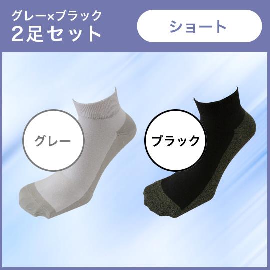 ニオイ・水虫・かかとケアに効果あり!99.6%除菌消臭銅繊維靴下:ショートタイプ