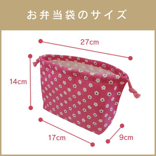 銅繊維お弁当袋(プリントタイプ):1枚