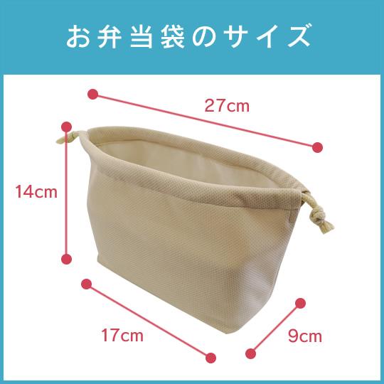 銅繊維お弁当袋(無地タイプ):1枚