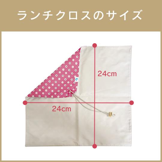 銅繊維ランチクロス(プリントタイプ):1枚