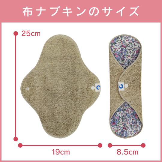 銅繊維今治タオル布ナプキン:1枚