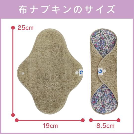銅繊維今治タオル布ナプキン:3枚セット